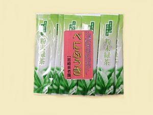 粉末茶 べにふうき緑茶