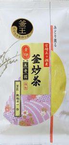 釜炒茶 金印釜炒茶(きんじるしかまいりちゃ)