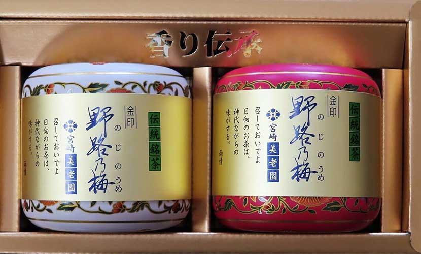 【NL-25】御銘茶ギフト