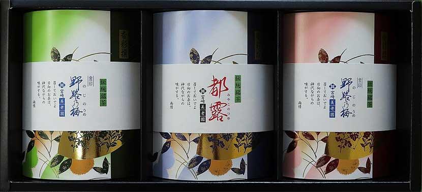 【NNS-40】御銘茶ギフト