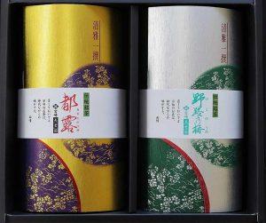 【SI-20】宮崎美老園 銘茶