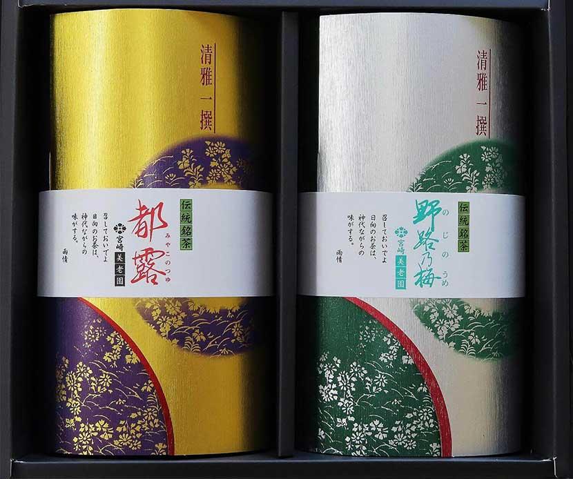 【SI-20】御銘茶ギフト