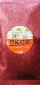 和紅茶 宮崎紅茶 80g
