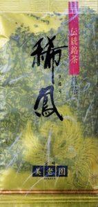 煎茶 稀鳳(きほう)