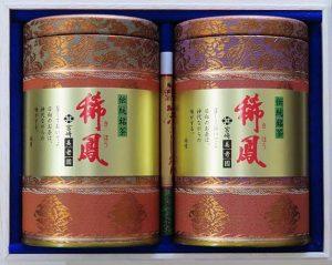 【K-50】宮崎美老園 銘茶