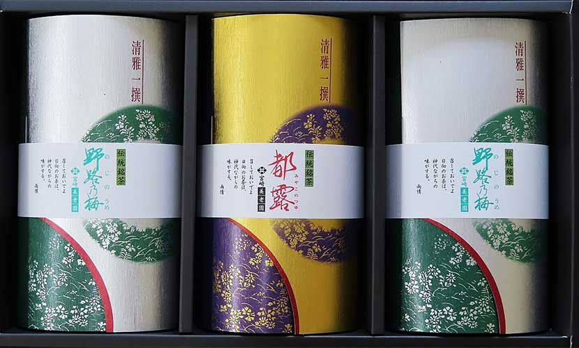 【SI-30】御銘茶ギフト