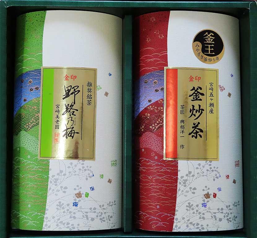 【ST-30】御銘茶ギフト
